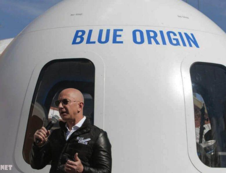 การเดินทาง ในอวกาศกับ Bezos ของ Amazon